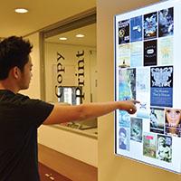 Interactive Digital Book Market