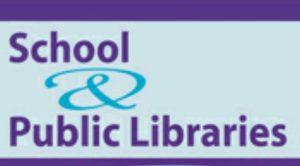 school-aqnd-public