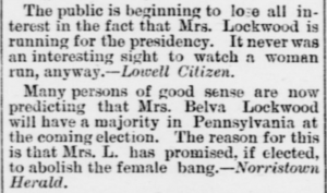 THE DAILY MORNING ASTORIAN, OCTOBER 16, 1884, PAGE 3